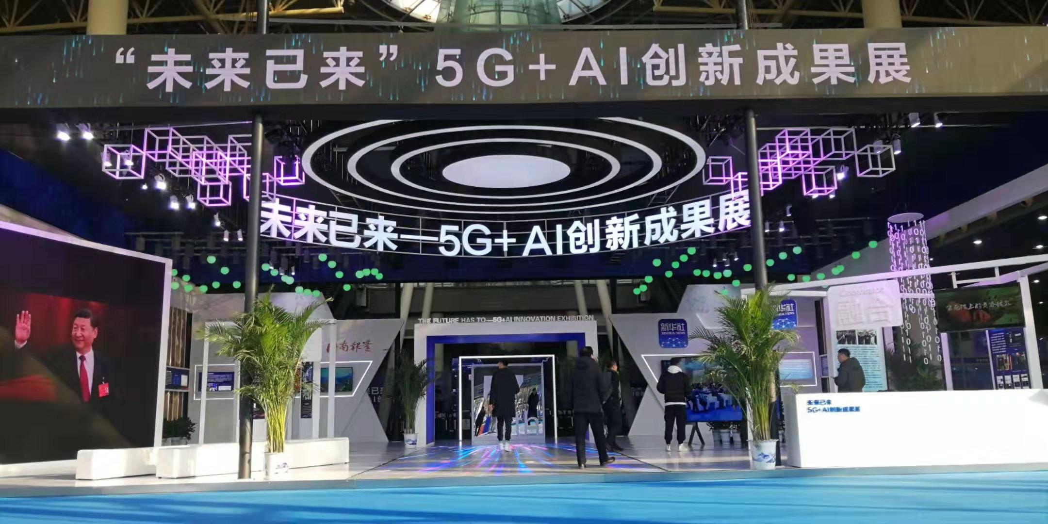 未来已来丨无人智能洗车,5G+AI时代发展新趋势