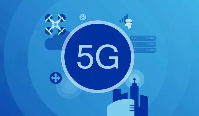 喜报丨小睿智洗成功入选山东省5G试点示范项目
